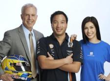 Interush英達銳贊助歐陽若曦駕駛阿斯頓馬丁GTE賽車