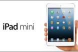 ecomm電子商務 應用程式 免費抽獎活動 Ipad mini獎品