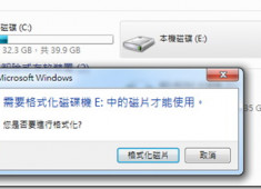 pqi  隨身碟 格式化在使用  防寫保護無法格式化