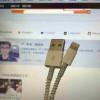 保護apple iphone 傳輸線 防止斷裂DIY
