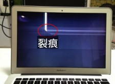 台中西屯逢甲 蘋果apple筆記型電腦 螢幕維修