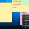 windows 10 單獨關閉 軟體的音樂(聲音)