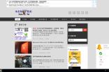 Google chrome瀏覽器 右下角廣告(解決煩人廣告視窗)