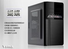 無尾熊資訊-台中西屯逢甲組裝電腦-文書效能電腦7800
