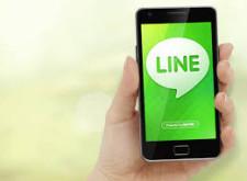 LINE教學 如何綁定 e-mail 帳號