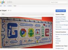 Google宣布今年在台灣史上最大規模徵才 2014年03月11日