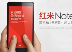 消息提早曝光 小米確定推5.5吋紅米Note