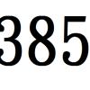 了解73855定律是什麼?