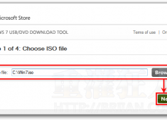 用「USB隨身碟」安裝、重灌 Windows 7,速度大提昇!