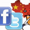 中國嚴控言論 封鎖谷歌、臉書