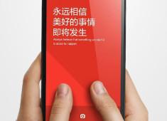 紅米Note來襲 八核心螢幕更大