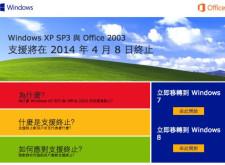微軟稱防毒軟體不足防禦 仍籲換作業系統