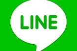 如何免 JB 讓 蘋果apple iPhone 安裝 2 個 雙LINE !